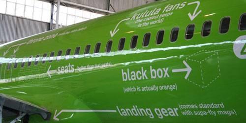 Kukula airline branding